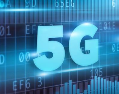 浅析5G时代通信云技术的难点、机遇及趋势