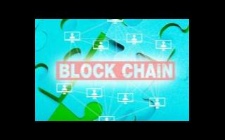 区块链技术在金融领域应用潜力巨大