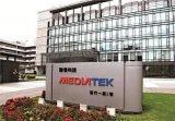 联发科并购Intel旗下Enpirion电源管理芯片产品线相关资产