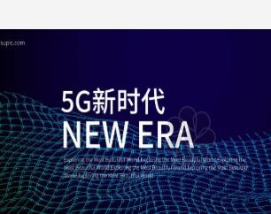 中国移动正式发布智慧中医云在线互联网中医平台