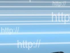 武汉召开2020世界互联网大会