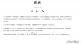 华为决定整体出售荣耀业务资产,收购将达到400亿...