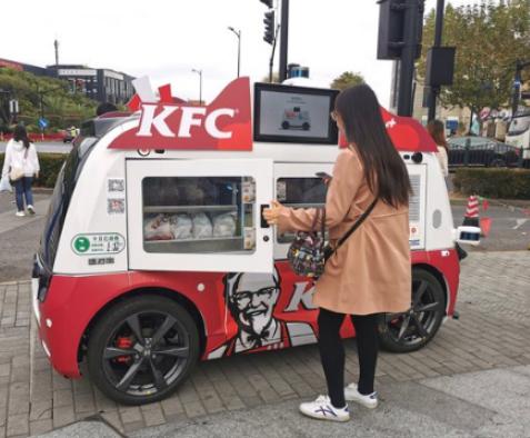 KFC将推非接触无人售卖的自动驾驶送餐小车