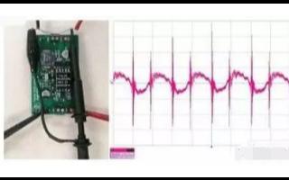 如何测试开关电源纹波才能达到最准确