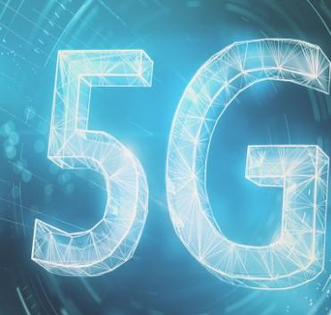 5G核心网助力B端市场发展