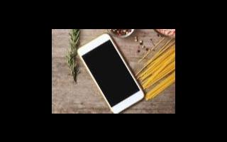 威瑞森将为客户更换为苹果的iPhone 12机型提供补贴
