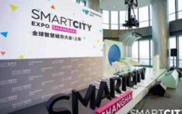 全球智慧城市大会如期而来,智慧城市未来将如何发展