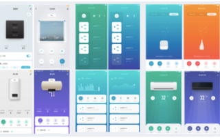 AIoT时代如何快速打造一款智能设备的控制面板