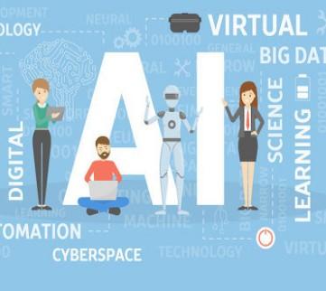 北京AI產業發展現狀如何?