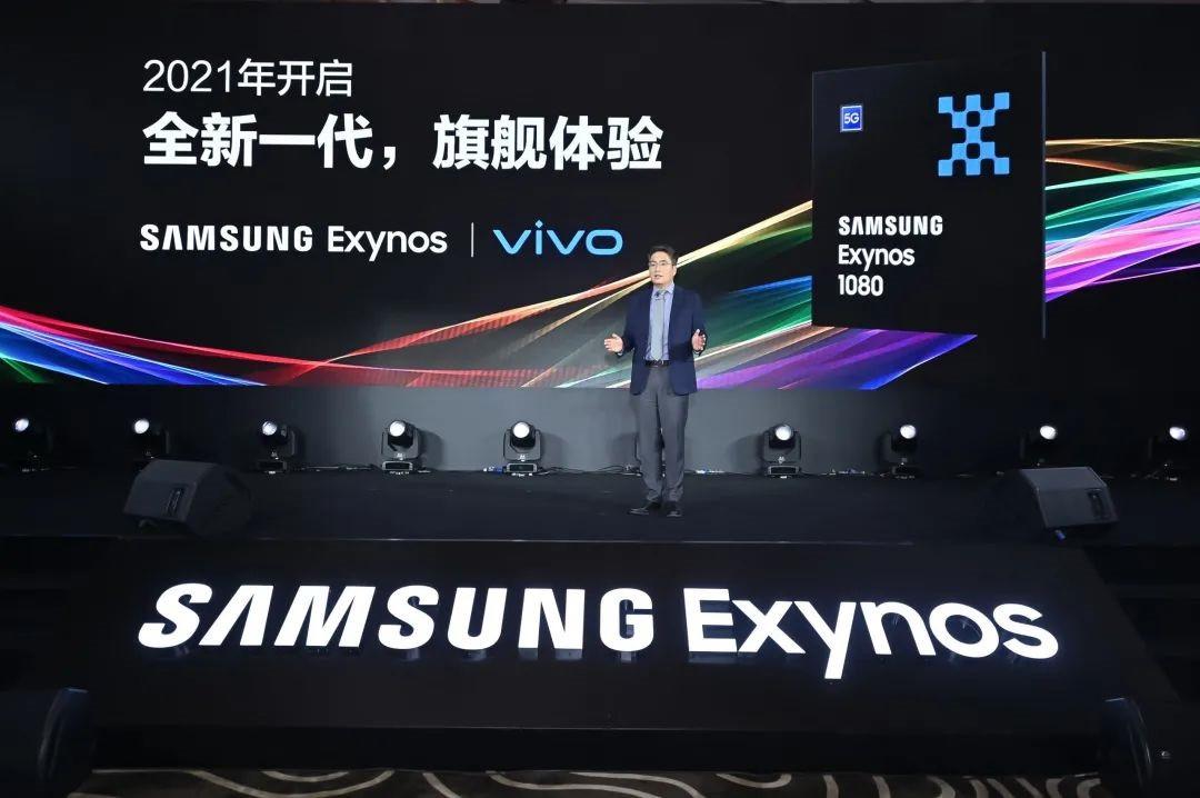 Exynos1080推出,三星手机芯片步入正轨