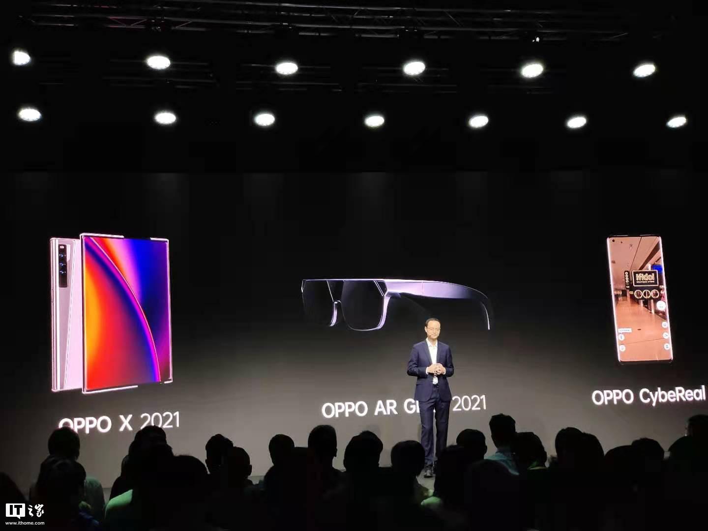 OPPO:卷轴屏概念机探索未来新的可能