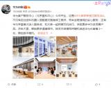 华为首家新模式服务店开业:机器人送料 全程透明维...