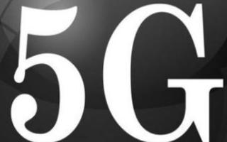 第八届中国移动全球合作伙伴大会:5G与物联网碰撞