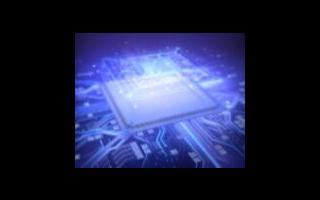 台积电将于2022下半年开始量产3nm芯片