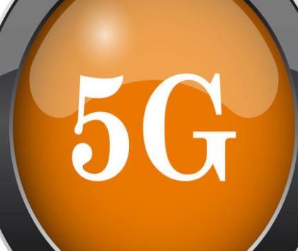 """""""四升四降""""方案推进5G微站技术和产业发展"""