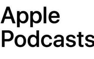 苹果公司正在引入嵌入到苹果播客的网页中的选项