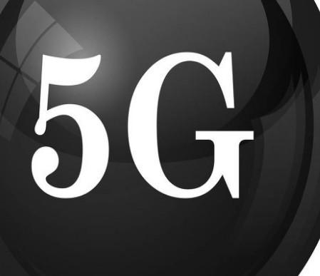 5G技术助推行业数字化转型升级