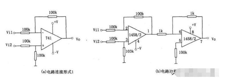 三款减法器的电路图解析