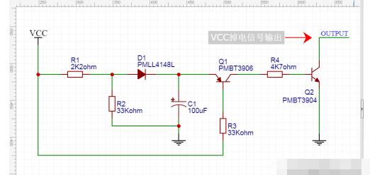 如何实现电压掉电监测电路的检测工作
