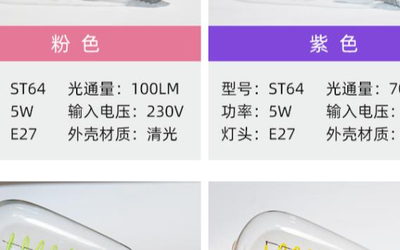 LED柔性灯丝灯