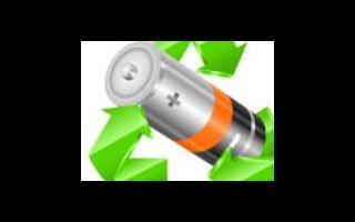 澳洋顺昌表示未来将重点发展锂电池业务
