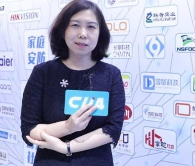 中国移动全球智慧家庭生态论坛在广州召开