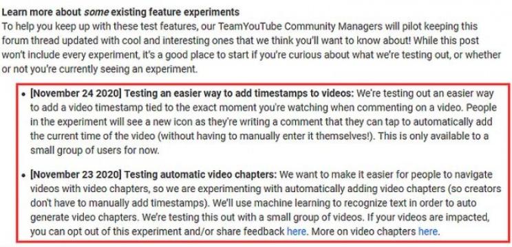 YouTube将通过AI帮助创作者划分视频章节