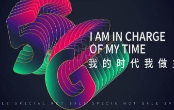 中国移动推出边缘计算通用平台OpenSigma