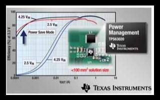 4A开关升降压转换器TPS63020的主要特性与...