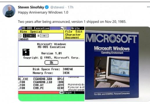 微軟的Windows系統未來會如何?