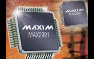 集成模拟前端MAX2991的功能特点及在电力线传输中的应用