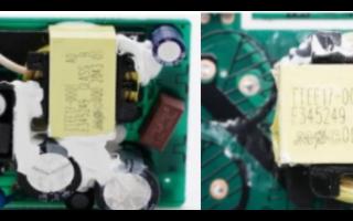 铭普光磁20W PD充电器采用EE17高频磁芯的电子变压器