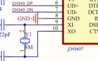 shell調試教程之如何在MM32 MCU上使用shell來輔助開發