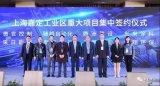 """上海正在嘉定打造""""智能传感器及物联网""""千亿级产业"""