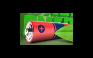 研究人員首次展示可用于存儲風力渦輪機和太陽能電池的有機電池