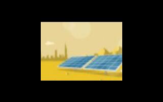 ISEN對太陽能研究的兩大方向