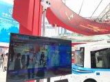 高德红外科技创新产品集中亮相全国四大科技盛会