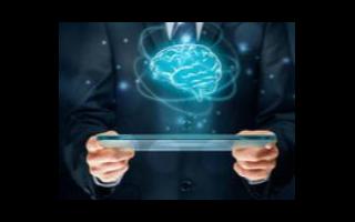 如何把握人工智能扮演的重要角色