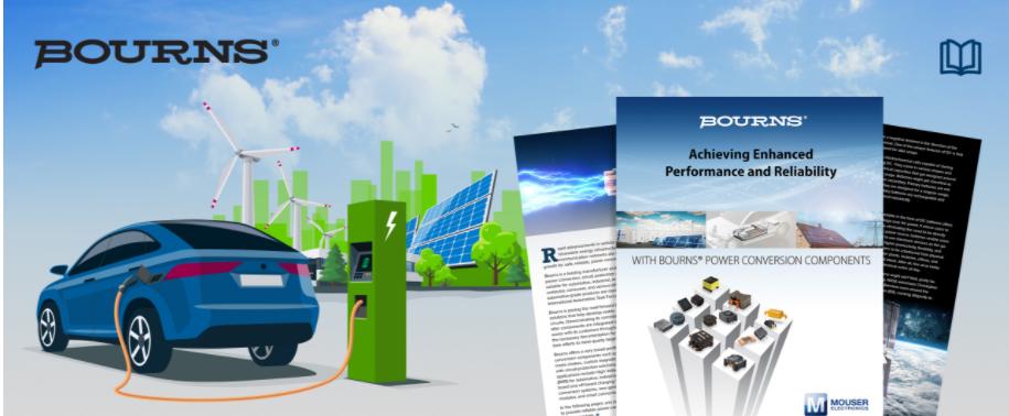 貿澤攜手Bourns推出全新電子書 帶你一起探索高性能電源轉換元件