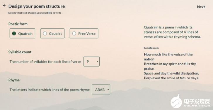 谷歌推AI工具,可写出知名诗人风格的诗歌