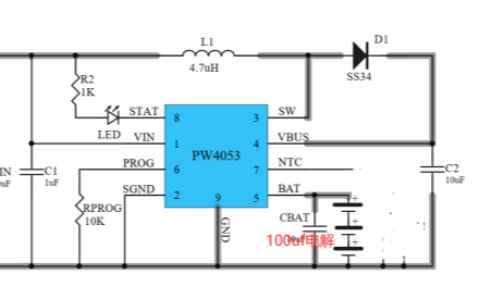 PW4203和PW4053三节串联锂电池充电芯片的电路图和测试资料说明