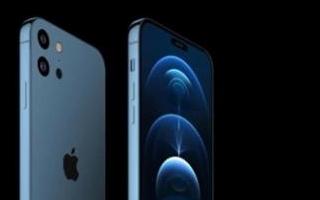 iPhone 13最新渲染图