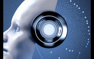 人工智能将深刻改变社会