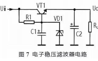 如何才能實現濾波電路的分析