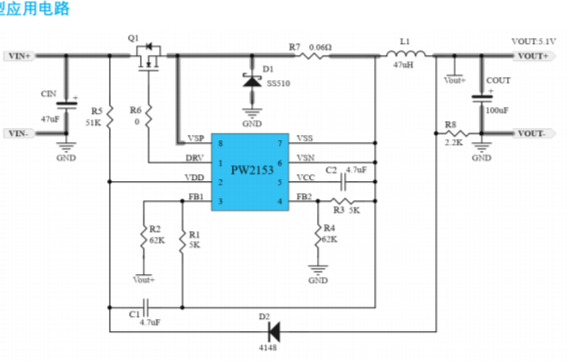80V转15V,80V转12V,80V转5V的高压降压芯片规格书