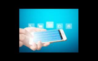 华为计划在明年上半年推出2021款P系列的智能手机