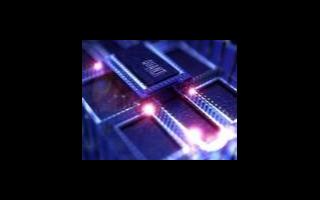 英特尔11代酷睿桌面处理器或将于明年3月发布