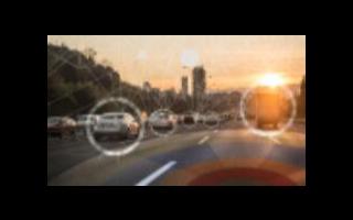 研究人员研发一种让自动驾驶汽车免受网络攻击的系统