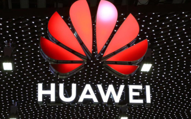 华为重启4G手机生产 主攻下沉市场?
