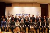 2020高工锂电&电动车年会将在深圳机场凯悦酒店隆重启幕